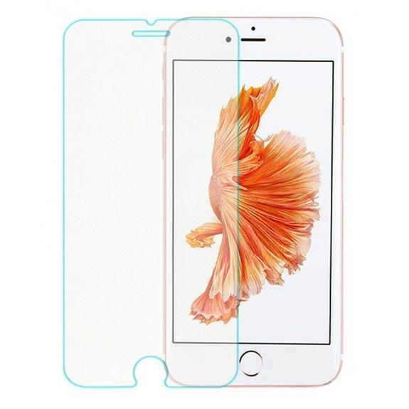 AppleKing super odolné tvrzené sklo (Tempered Glass) na přední část Apple iPhone 8 / 7 - možnost vrátit zboží ZDARMA do 30ti dní