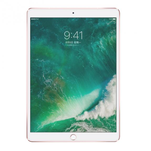"""AppleKing super odolné 9H tvrzené sklo (Tempered Glass) pro Apple iPad Pro 10.5"""" - průhledné - 0.3mm - možnost vrátit zboží ZDARMA do 30ti dní"""