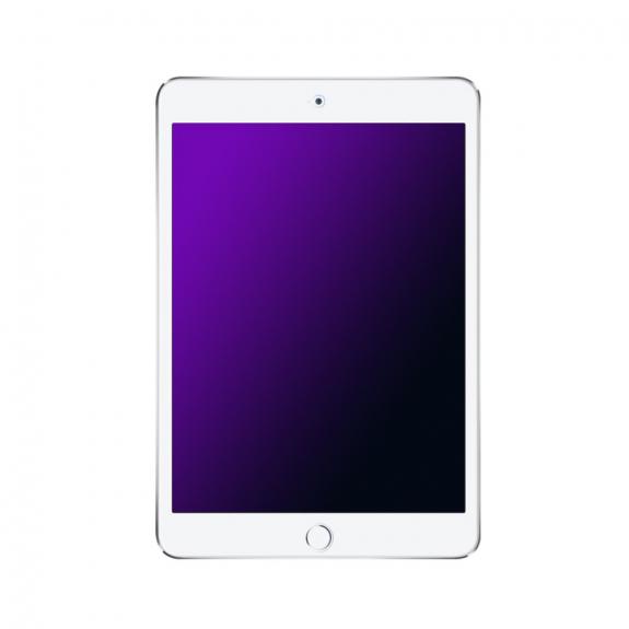 AppleKing bASEUS super odolné 0.3mm tenké tvrzené sklo s zaoblenou hranou pro Apple iPad Pro 10.5 - Anti Blue Ray HD - možnost vrátit zboží ZDARMA do 30ti dní