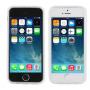 Ochranný kryt pro iPhone 5 / 5S / SE - mimoňové