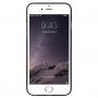 BASEUS Luxusní ochranný kryt pro iPhone 6 / 6S - černý