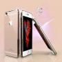 Luxusní kryt s třpytivými kamínky po obvodu pro iPhone 6 / 6S - zlatý