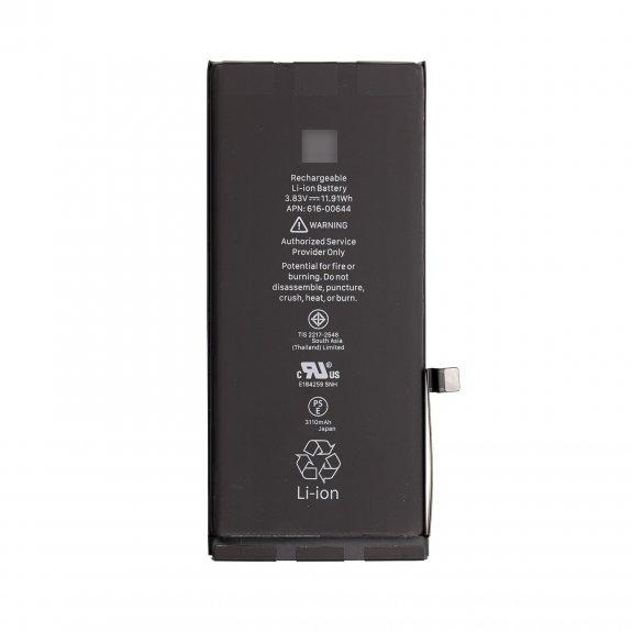 AppleKing náhradní baterie pro Apple iPhone 11 (3110mAh) - možnost vrátit zboží ZDARMA do 30ti dní