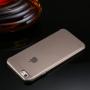 HAWEEL ultra tenký (0.3mm) průhledný ochranný kryt pro iPhone 6 / 6S - černý