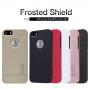 NILLKIN zadní kryt s ochranou displeje pro Apple iPhone 5 / 5S / SE - černý