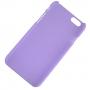 HAT-PRINCE Plastový protiskluzový kryt na Apple iPhone 6 / 6S - fialový