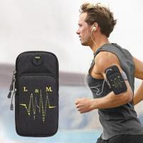 Univerzální sportovní pouzdro / kapsa na ruku pro Apple iPhone / iPod - černé