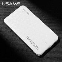 USAMS stylová powerbanka 10000mAh pro Apple zařízení - bílá mozaika