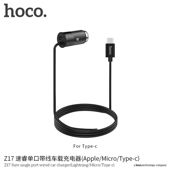 HOCO Z17 autonabíječka s USB-C kabelem a USB portem - černá - možnost vrátit zboží ZDARMA do 30ti dní