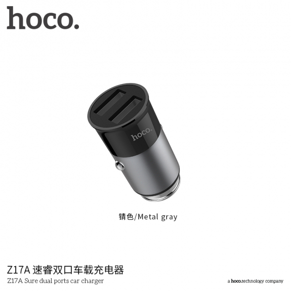 HOCO nabíječka do auta (5V/2.4A) pro Apple zařízení - tmavě šedá - možnost vrátit zboží