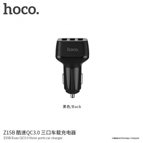 HOCO Kuso nabíječka do auta se třemi USB porty pro Apple iPhone / iPod - černá - možnost vrátit zboží ZDARMA do 30ti dní