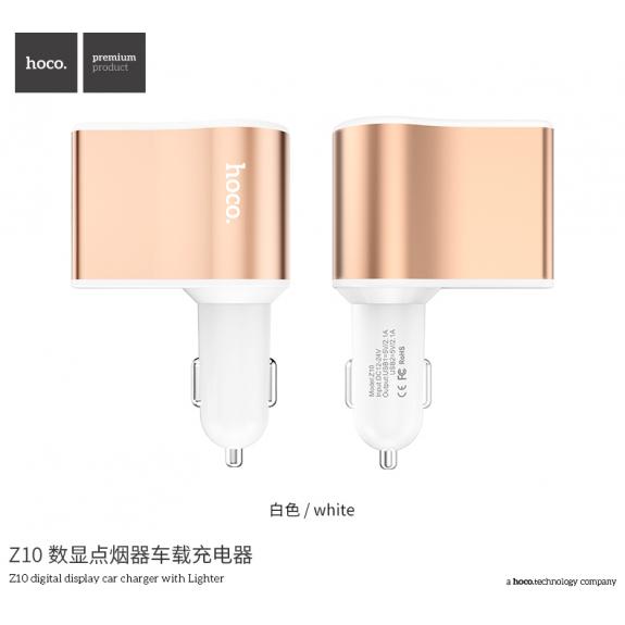 HOCO rozbočovač auto-nabíječky se dvěma USB porty a displejem pro Apple zařízení - bílo-zlatý - možnost vrátit zboží ZDARMA do 30ti dní