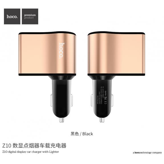 HOCO rozbočovač auto-nabíječky se dvěma USB porty a displejem pro Apple zařízení - černo-zlatý - možnost vrátit zboží ZDARMA do 30ti dní