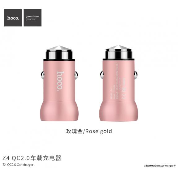 HOCO Z4 autonabíječka s USB pro Apple zařízení - růžovozlatá - možnost vrátit zboží ZDARMA do 30ti dní