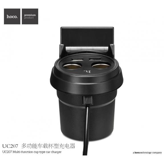 HOCO rozbočovač auto-nabíječky do držáku na nápoje pro Apple iPhone / iPod - černý - možnost vrátit zboží ZDARMA do 30ti dní