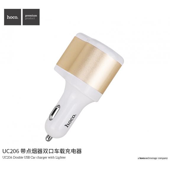 HOCO nabíječka / rozbočovač do auta se dvěma USB porty pro Apple iPhone / iPod - bílo-zlatá - možnost vrátit zboží ZDARMA do 30ti dní