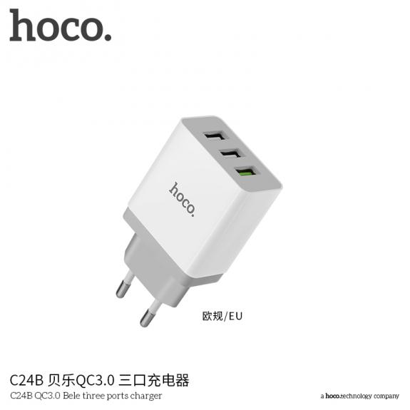 HOCO nabíječka do zásuvky se třemi USB porty pro Apple iPhone / iPad / iPod - bílá - možnost vrátit