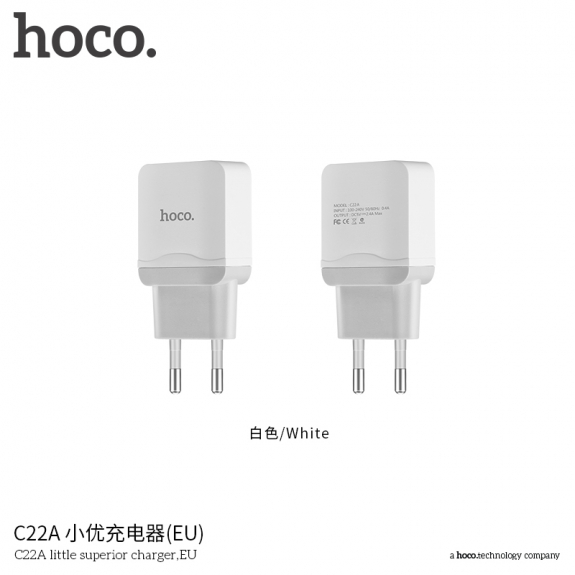 HOCO nabíječka / adaptér pro Apple iPhone / iPod - bílá - možnost vrátit zboží ZDARMA do 30ti dní