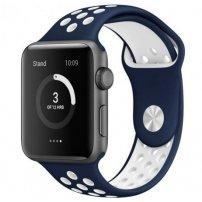 Silikonový řemínek pro Apple Watch 45mm / 44mm / 42mm - modro-bílý