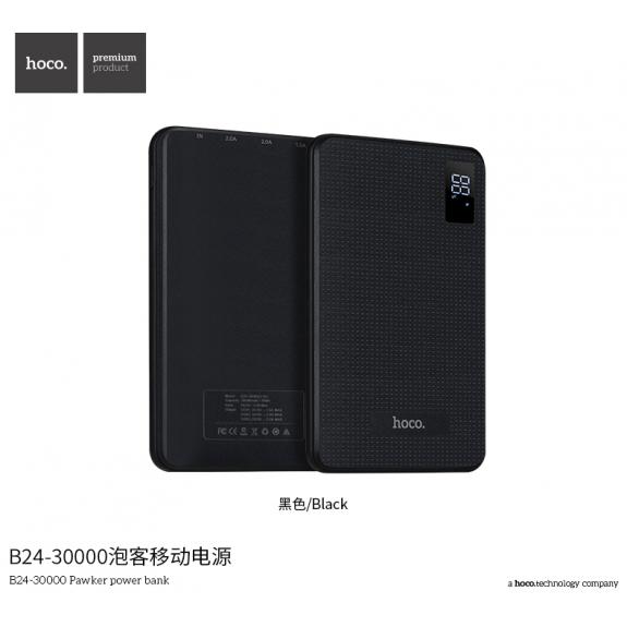HOCO powerbanka s displejem 30000mAh pro Apple zařízení - černá - možnost vrátit zboží ZDARMA do 30ti dní