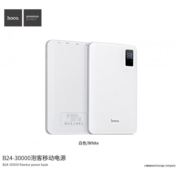 HOCO powerbanka s displejem 30000mAh pro Apple zařízení - bílá - možnost vrátit zboží ZDARMA do 30ti dní