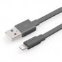 YellowKnife certifikovaný MFi synchronizační a nabíjecí lightning kabel pro Apple iPhone / iPad / iPod - šedý - 1m
