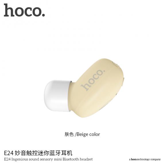 HOCO malé bezdrátové Bluetooth sluchátko s mikrofonem pro Apple iPhone - béžové - možnost vrátit zboží ZDARMA do 30ti dní