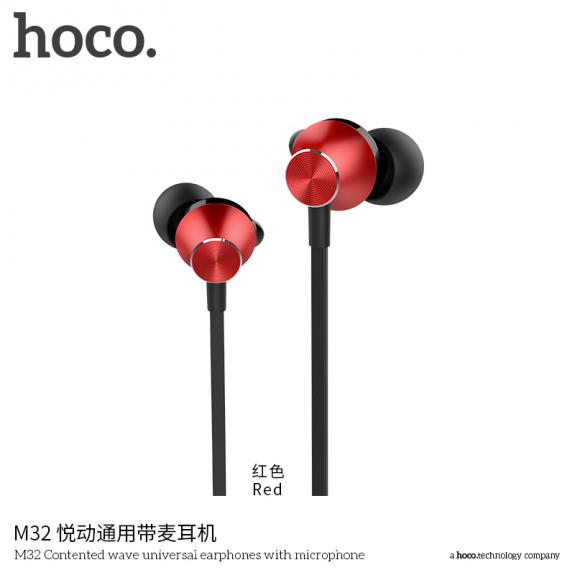 HOCO M32 sluchátka s jack konektorem a mikrofonem - červená - možnost vrátit zboží ZDARMA do 30ti dní