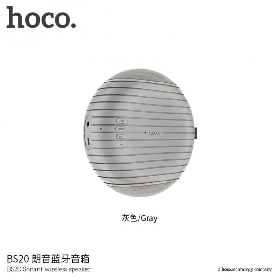 HOCO elegantní bezdrátový Bluetooth reproduktor pro Apple zařízení - šedý - možnost vrátit zboží ZDARMA do 30ti dní