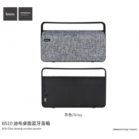 HOCO stylový bezdrátový reproduktor pro Apple zařízení - šedý - možnost vrátit zboží ZDARMA do 30ti dní