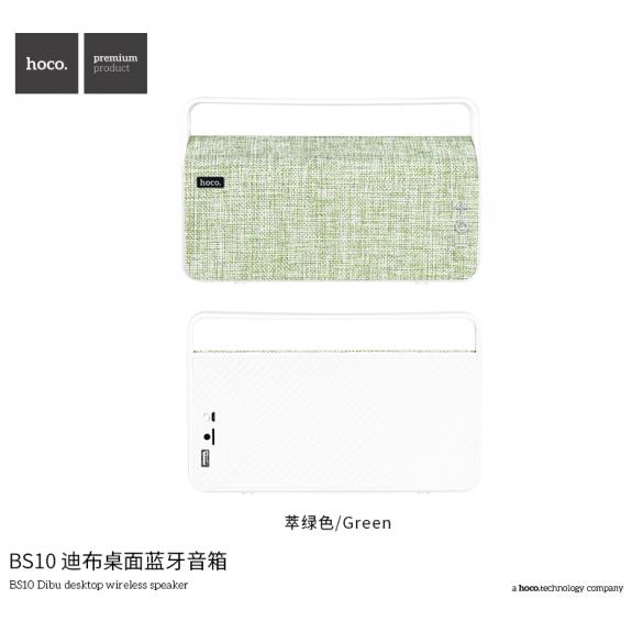 HOCO stylový bezdrátový reproduktor pro Apple zařízení - zelený - možnost vrátit zboží ZDARMA do 30ti dní