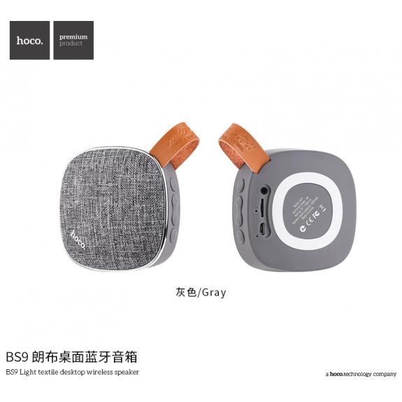 HOCO přenosný Bluetooth reproduktor s textilním povrchem pro Apple zařízení - šedý - možnost vrátit zboží ZDARMA do 30ti dní