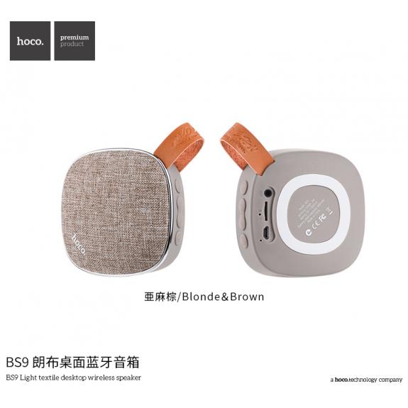 HOCO přenosný Bluetooth reproduktor s textilním povrchem pro Apple zařízení - světle hnědý - možnost vrátit zboží ZDARMA do 30ti dní