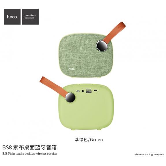 HOCO přenosný Bluetooth reproduktor s textilním povrchem a poutkem pro Apple zařízení - zelený - možnost vrátit zboží ZDARMA do 30ti dní