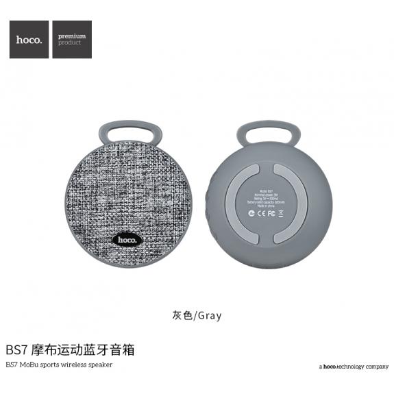HOCO kapesní přenosný Bluetooth reproduktor pro Apple zařízení - šedý - možnost vrátit zboží ZDARMA do 30ti dní