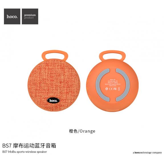 HOCO kapesní přenosný Bluetooth reproduktor pro Apple zařízení - oranžový - možnost vrátit zboží ZDARMA do 30ti dní