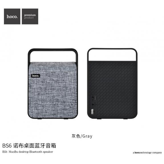 HOCO výkonný Bluetooth reproduktor s látkovým povrchem pro Apple zařízení - šedý - možnost vrátit zboží ZDARMA do 30ti dní