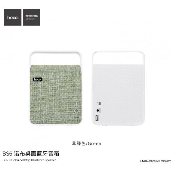 HOCO výkonný Bluetooth reproduktor s látkovým povrchem pro Apple zařízení - zelený - možnost vrátit zboží ZDARMA do 30ti dní