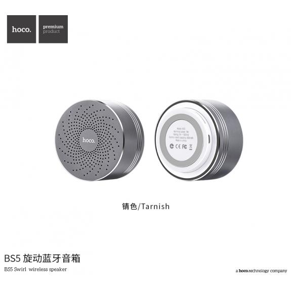HOCO designový Bluetooth reproduktor pro Apple zařízení - šedý - možnost vrátit zboží ZDARMA do 30ti dní
