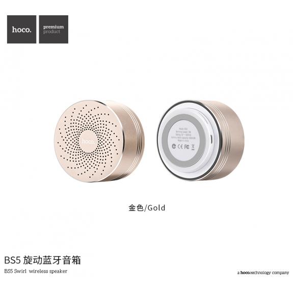HOCO designový Bluetooth reproduktor pro Apple zařízení - zlatý - možnost vrátit zboží ZDARMA do 30ti dní