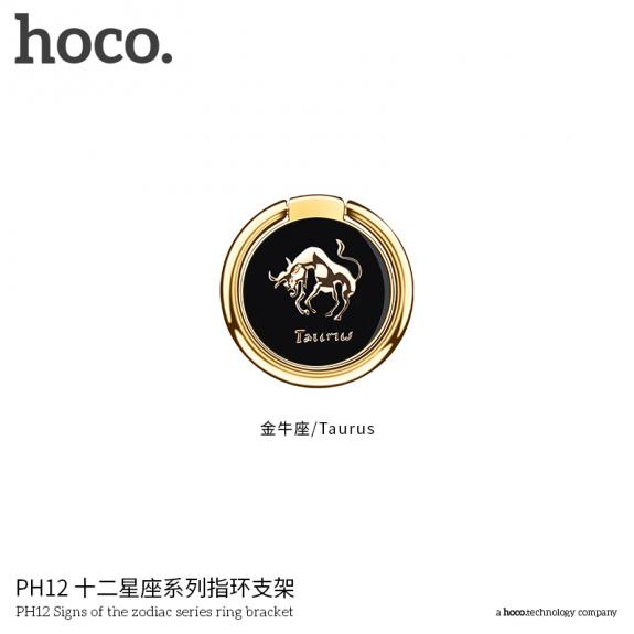 HOCO kruhový držák se znamením zvěrokruhu pro Apple iPhone - Býk - možnost vrátit zboží ZDARMA do 30ti dní