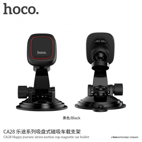 HOCO magnetický držák do auta s přísavkou pro Apple iPhone - černý - možnost vrátit zboží ZDARMA do 30ti dní