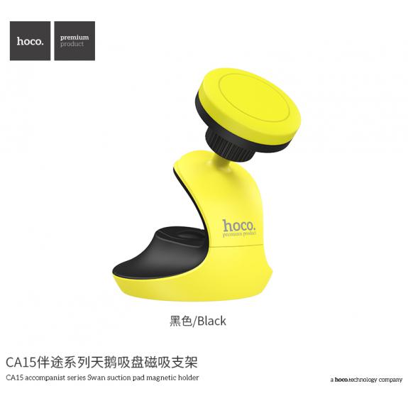 HOCO magnetický držák s přísavkou do auta pro Apple iPhone - černo / žlutý - možnost vrátit zboží ZDARMA do 30ti dní