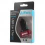 iFans výkonná nabíječka do auta (5.1A) se třemi USB porty pro Apple iPhone / iPad / iPod - černo-červená