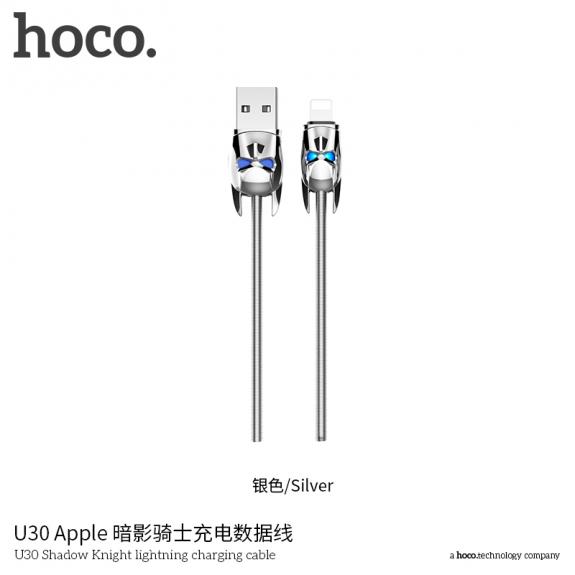 HOCO nabíjecí a synchronizační kabel pro Apple zařízení - temný rytíř - 1m - stříbrný - možnost vrátit zboží ZDARMA do 30ti dní