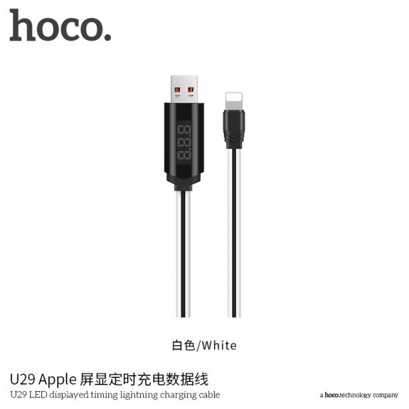 HOCO kabel s LED displejem pro Apple zařízení - 1m - bílý - možnost vrátit zboží ZDARMA do 30ti dní
