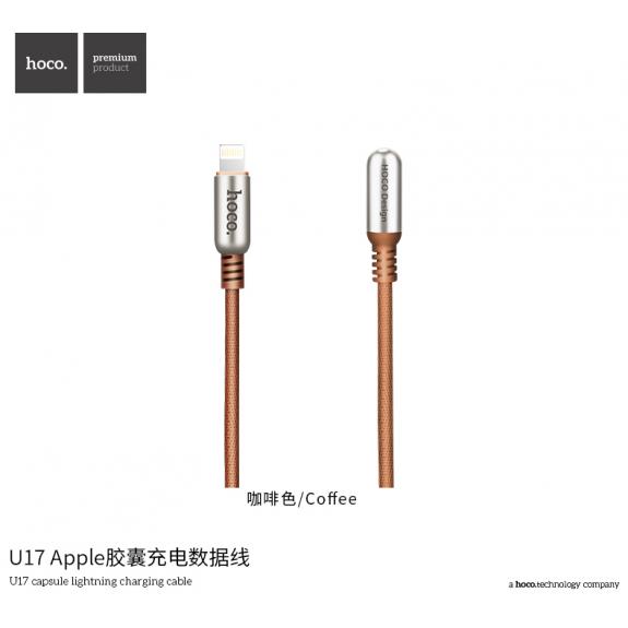 HOCO stylový kabel pro Apple zařízení - 1m - hnědý - možnost vrátit zboží ZDARMA do 30ti dní