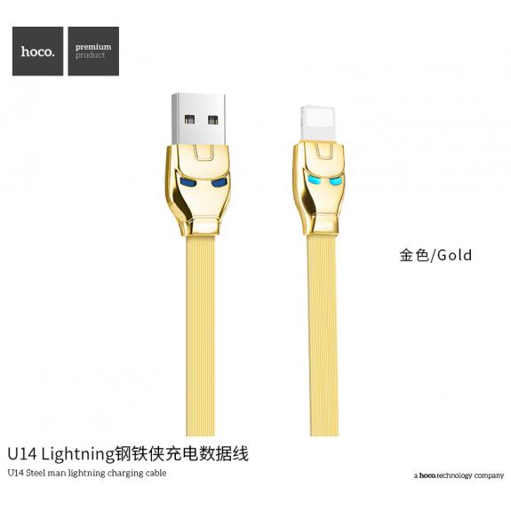 HOCO nabíjecí a synchronizační kabel Iron Man pro Apple zařízení - 1m - zlatý - možnost vrátit zboží ZDARMA do 30ti dní
