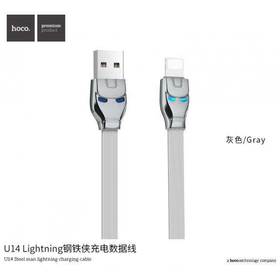 HOCO nabíjecí a synchronizační kabel Iron Man pro Apple zařízení - 1m - šedý - možnost vrátit zboží ZDARMA do 30ti dní