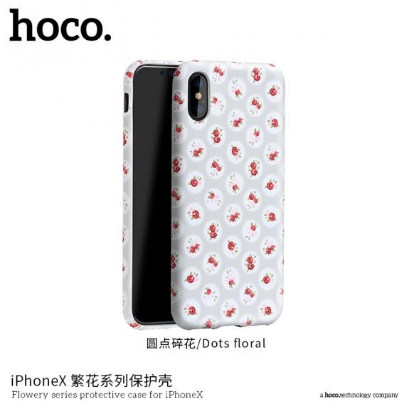 HOCO ochranný kryt pro Apple iPhone XS / iPhone X - šedý s květinami - možnost vrátit zboží ZDARMA do 30ti dní
